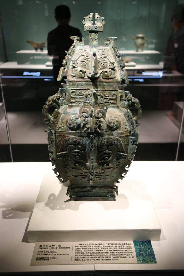 Éste es un descubrimiento arqueológico de artículos en palacios imperiales chinos antiguos foto de archivo