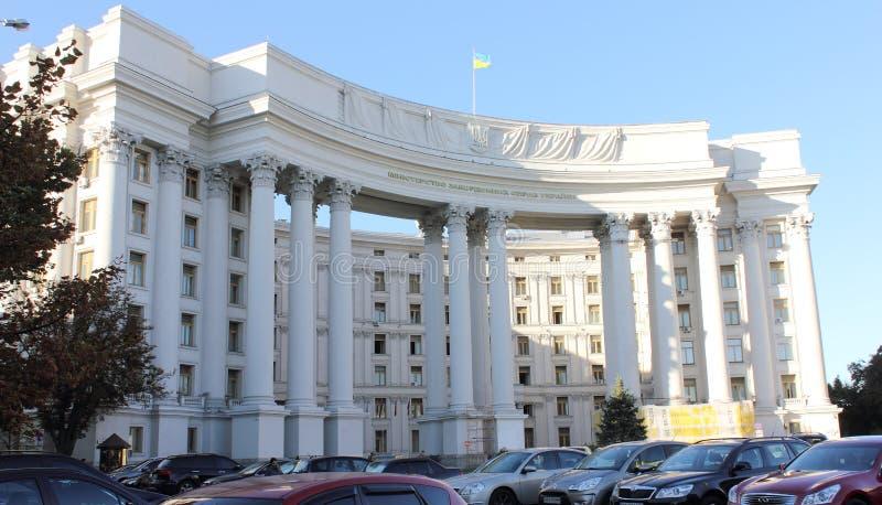 Établissement de cité de Kyiv image stock