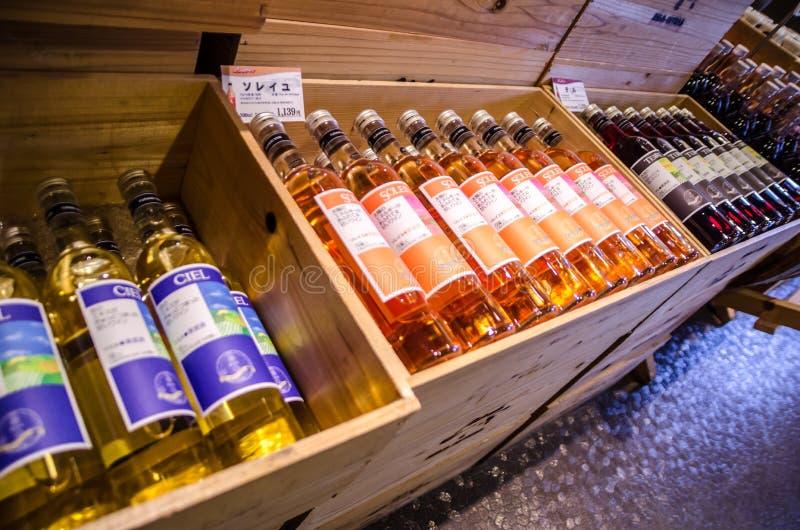 Établissement vinicole de Furano image stock