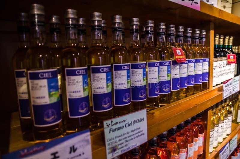Établissement vinicole de Furano photo libre de droits