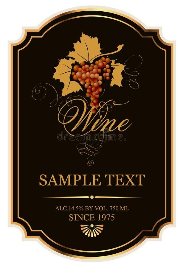 Étiquette de vin illustration stock