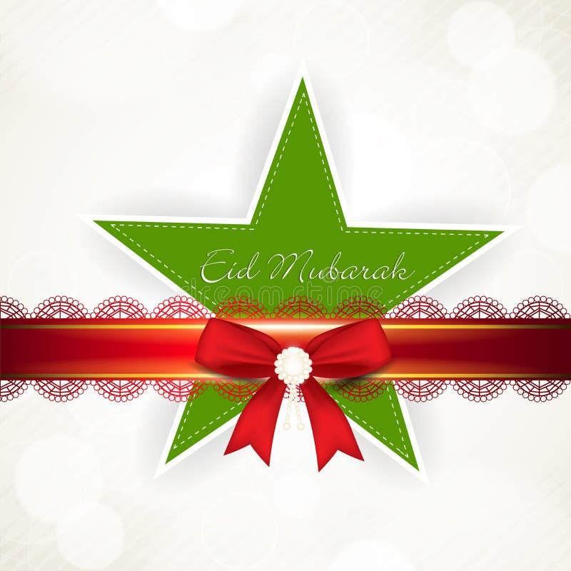 Étiquette ou collant d'Eid Mubarak illustration stock
