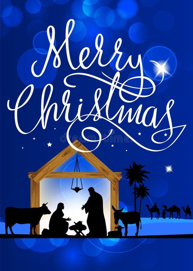 Étoile de Bethlehem illustration de vecteur