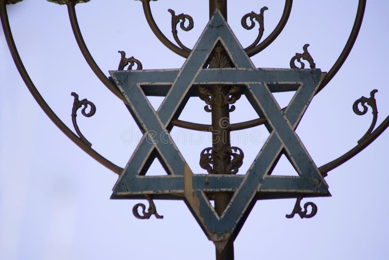 Étoile de David image libre de droits