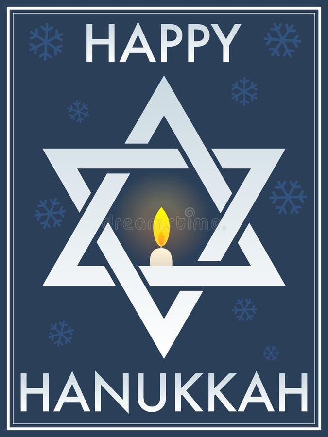 Étoile de David heureuse de Hanukkah illustration libre de droits