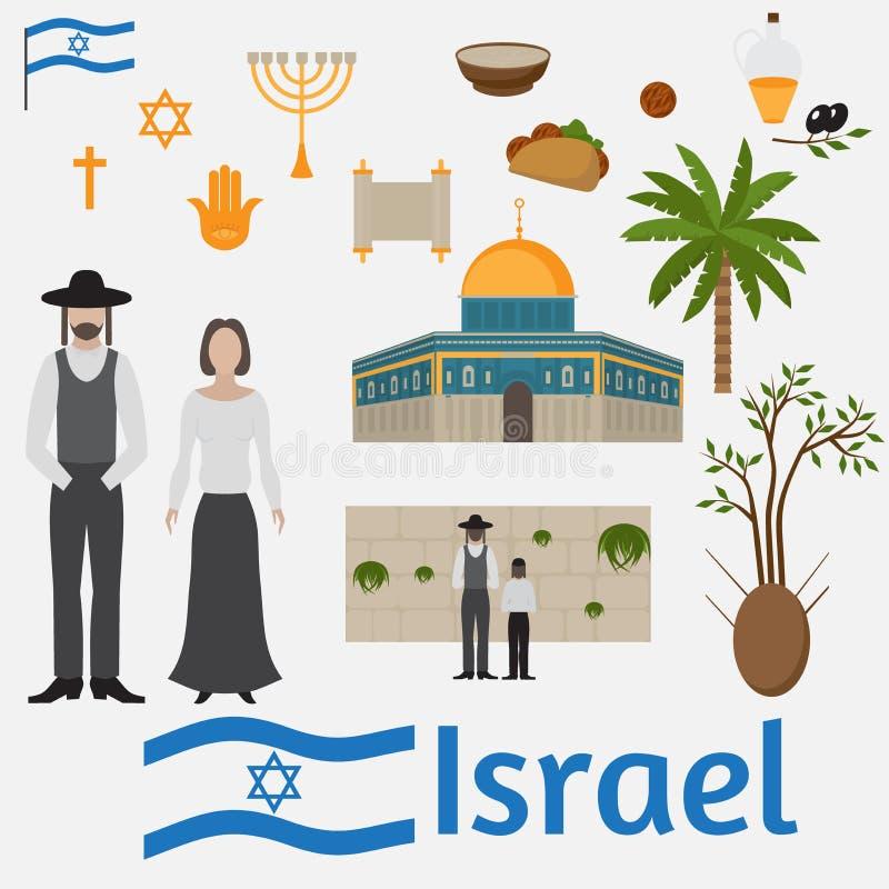 Étoile de David Icon Vector Illustration Symbol Israel Judaism Black White illustration stock