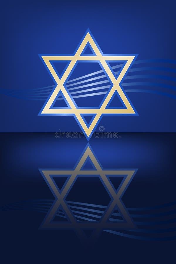 Étoile de Hanukkah d'or illustration stock