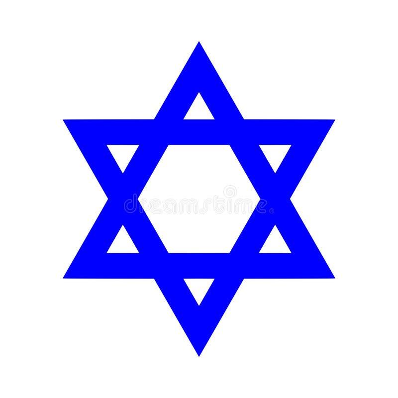 Étoile juive illustration libre de droits