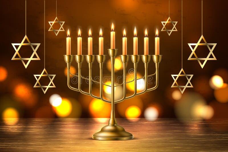 Étoile juive de David de menorah de vacances de Hanoucca de vecteur illustration libre de droits