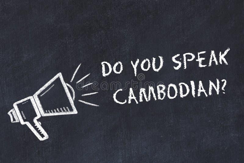 Étude du concept de langues étrangères Marquez le symbole à la craie du haut-parleur avec l'expression vous parlent cambodgien illustration stock