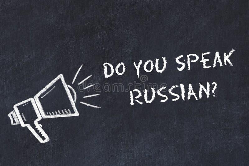 Étude du concept de langues étrangères Marquez le symbole à la craie du haut-parleur avec l'expression vous parlent russe illustration de vecteur