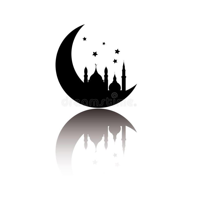 Ícone árabe abstrato isolado no fundo branco, ilustração royalty free