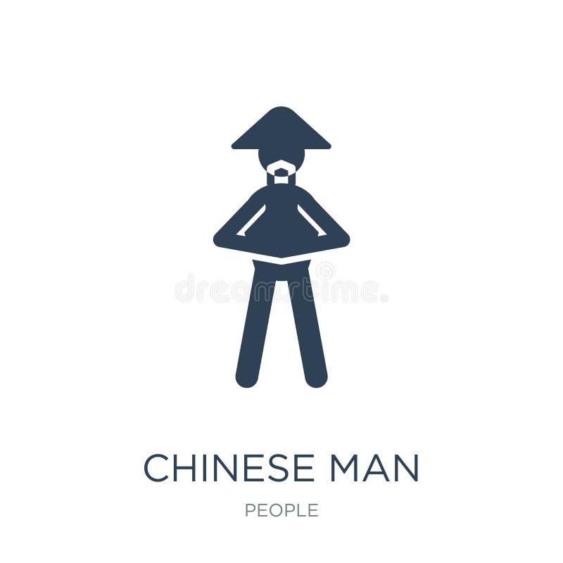 ícone chinês do homem no estilo na moda do projeto ícone chinês do homem isolado no fundo branco ícone chinês do vetor do homem s ilustração stock