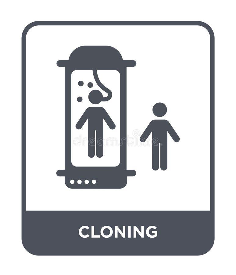 ícone clonando no estilo na moda do projeto ícone clonando isolado no fundo branco símbolo liso simples e moderno do ícone clonan ilustração royalty free