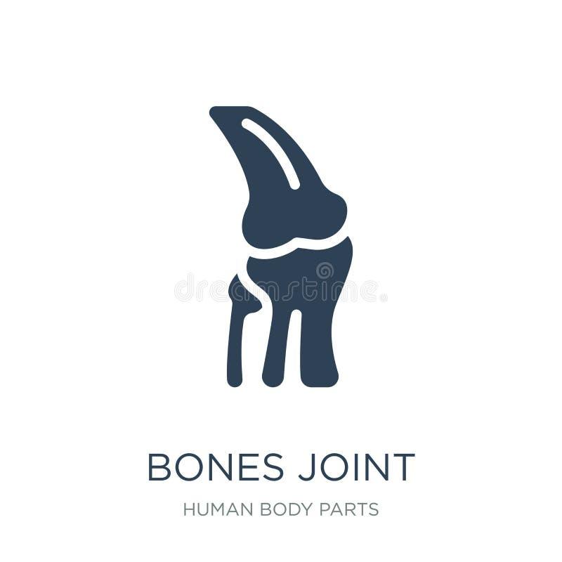 ícone comum dos ossos no estilo na moda do projeto Ícone comum dos ossos isolado no fundo branco ícone comum do vetor dos ossos s ilustração royalty free