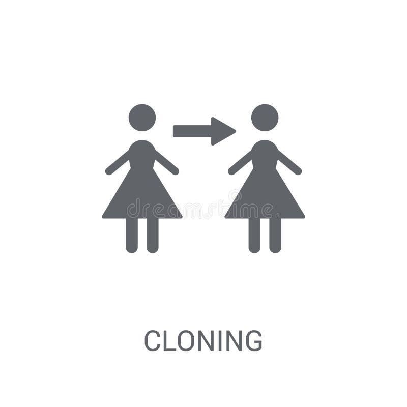 Ícone da clonagem  ilustração royalty free