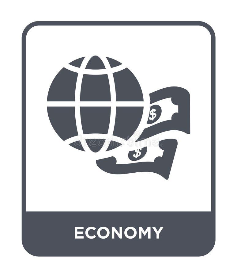 ícone da economia no estilo na moda do projeto ícone da economia isolado no fundo branco símbolo liso simples e moderno do ícone  ilustração do vetor