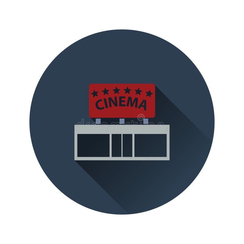 Ícone da entrada do cinema ilustração do vetor