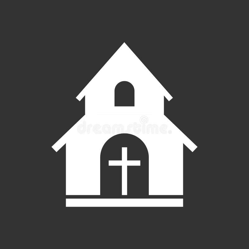 Ícone da ilustração do vetor do santuário da igreja Pictograma liso simples ilustração do vetor