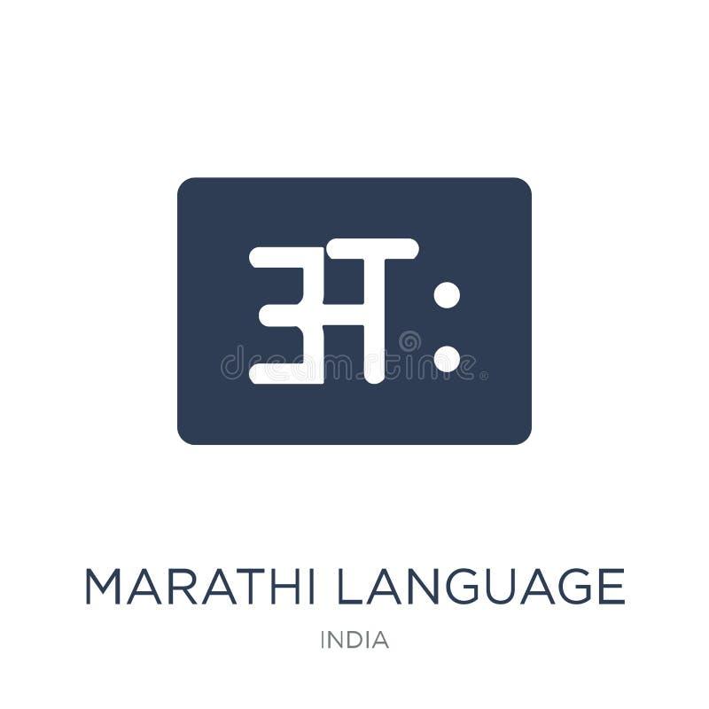 ícone da língua do marathi Ícone liso na moda da língua do marathi do vetor ilustração royalty free