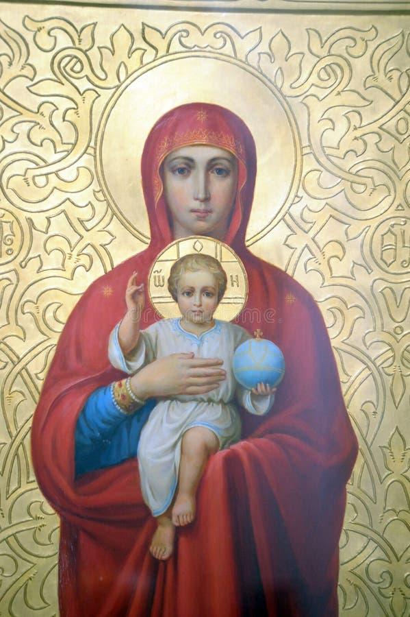 Ícone da matriz do deus e do Jesus Cristo imagens de stock