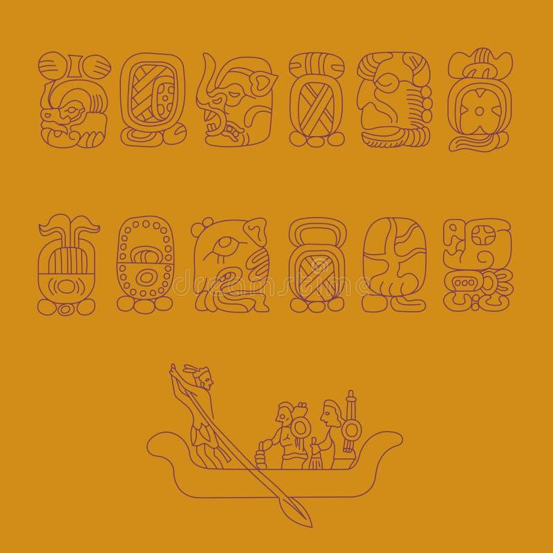 Ícone da religião do Maya, símbolos do deus do maya, ícone mexicano da religião ilustração royalty free
