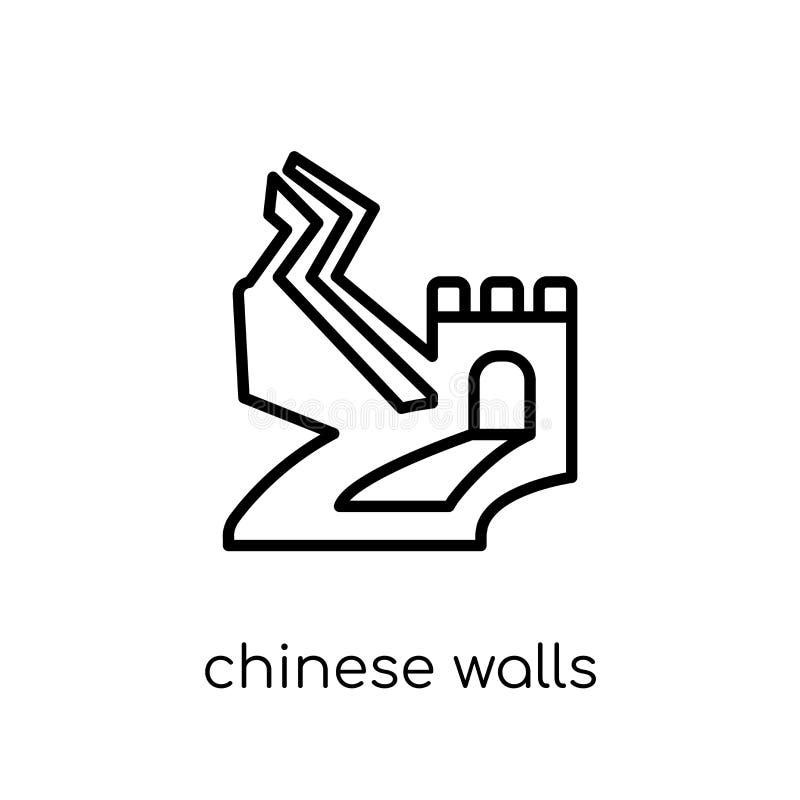 Ícone das paredes chinesas da coleção das paredes chinesas ilustração do vetor