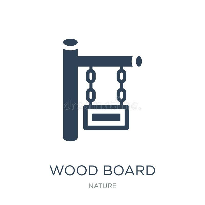 ícone de madeira da placa no estilo na moda do projeto ícone de madeira da placa isolado no fundo branco ícone de madeira do veto ilustração do vetor