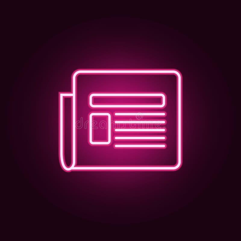 ícone de néon do jornal Elementos do grupo da Web ?cone simples para Web site, design web, app m?vel, gr?ficos da informa??o ilustração royalty free