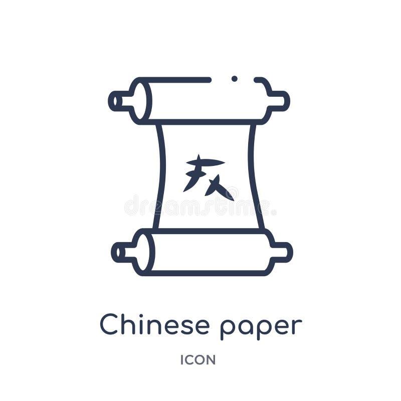 Ícone de papel chinês linear da escrita da coleção do esboço da arte Linha fina ícone de papel chinês da escrita isolado no fundo ilustração do vetor