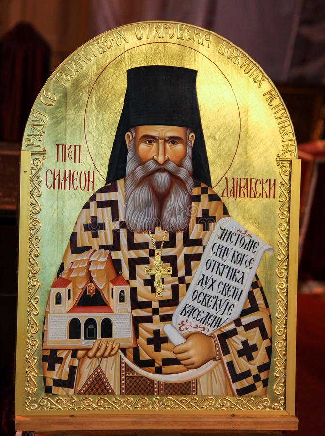 Ícone de Saint Simeon em Belgrado, Sérvia fotos de stock