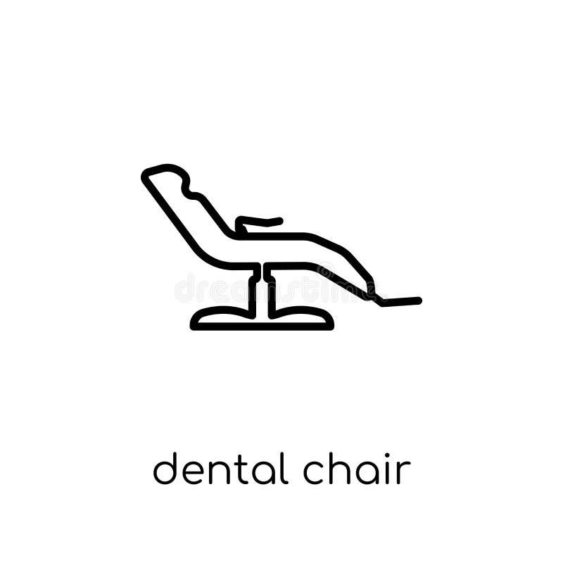 Ícone dental da cadeira  ilustração royalty free