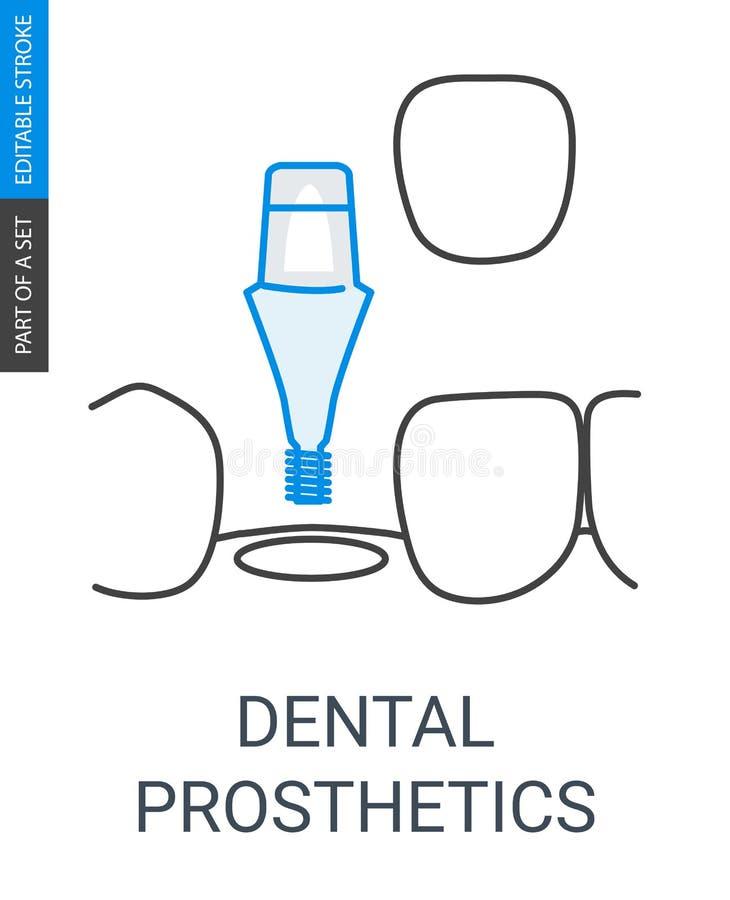 Ícone dental das próteses ilustração royalty free