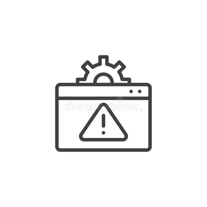 Ícone do esboço da atenção do ajuste de navegador ilustração do vetor