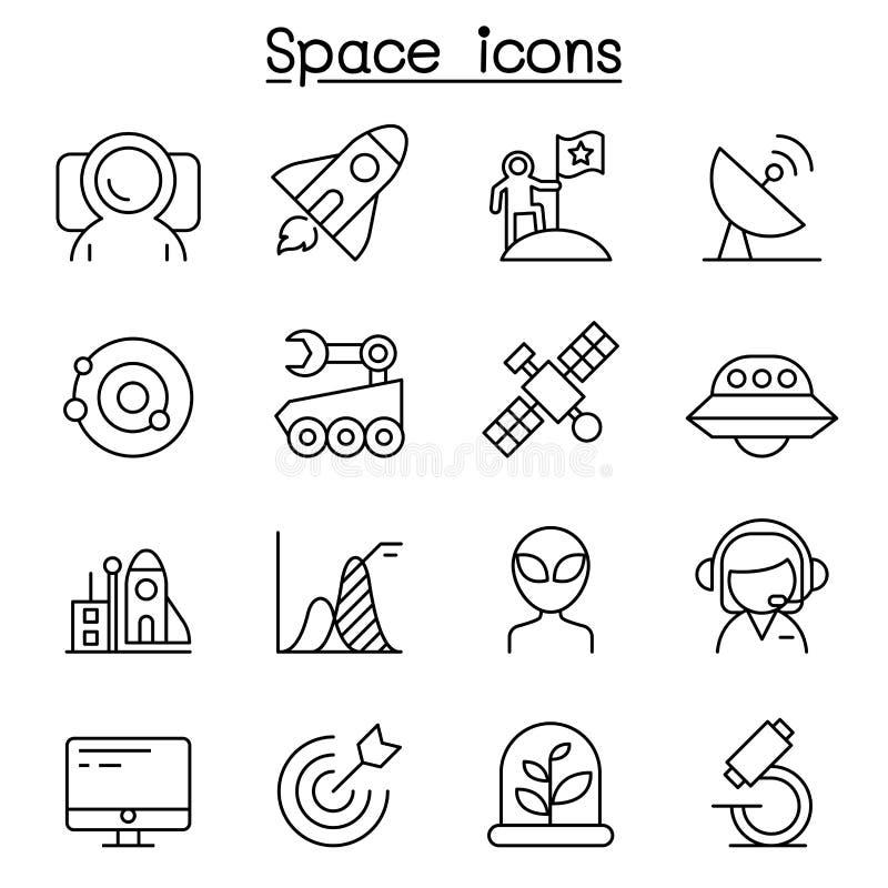 Ícone do espaço ajustado na linha estilo fina ilustração do vetor