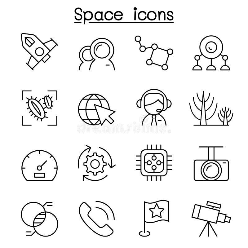 Ícone do espaço ajustado na linha estilo fina ilustração royalty free