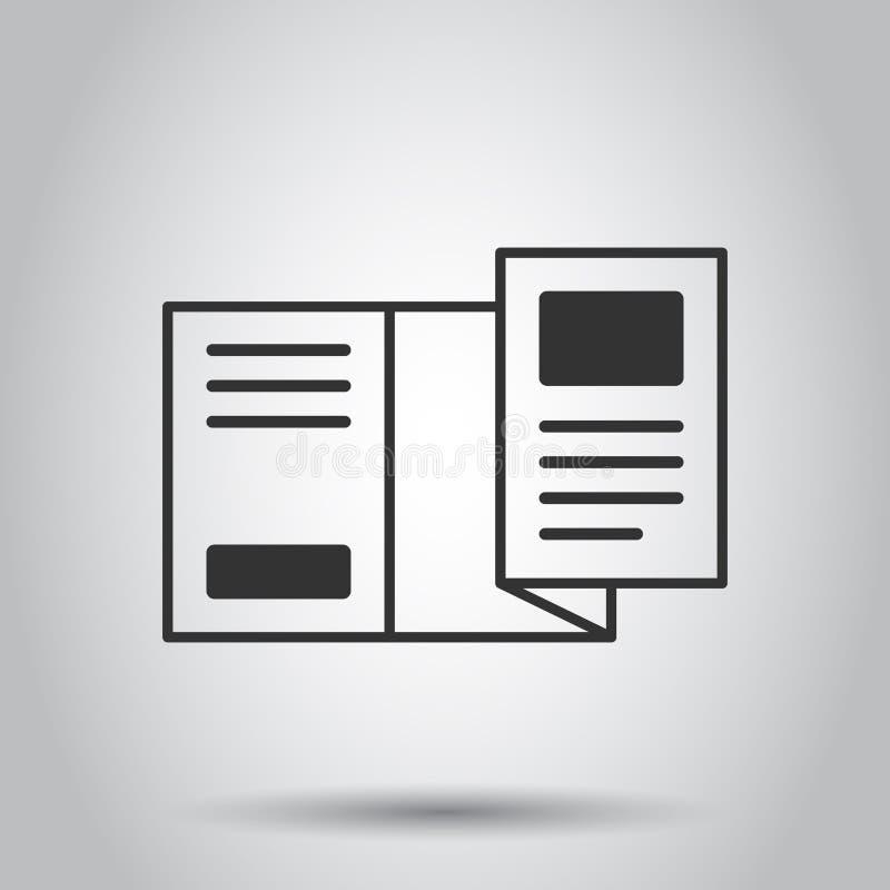 Ícone do folheto do inseto no estilo liso Ilustração do vetor da folha do folheto no fundo branco Conceito do negócio do inseto d ilustração royalty free