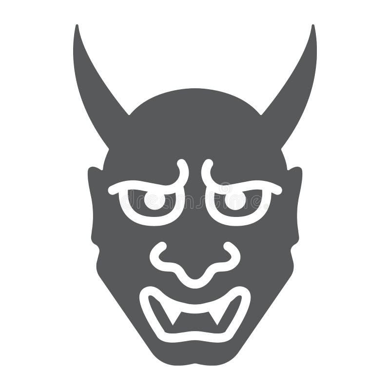 Ícone do glyph de Hannya, asiático e demônio, sinal japonês da máscara, gráficos de vetor, um teste padrão contínuo em um fundo b ilustração royalty free