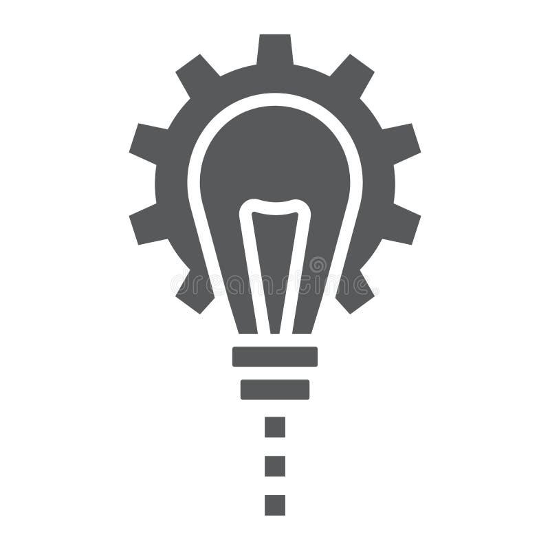 Ícone do glyph do desenvolvimento de produtos, desenvolvimento ilustração stock