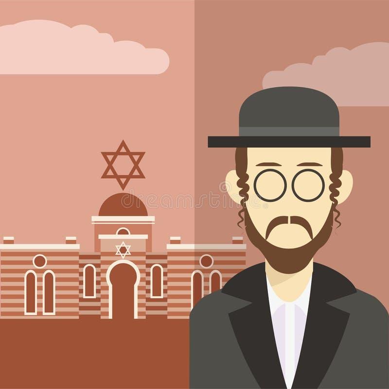 Ícone 2 do judeu ilustração royalty free