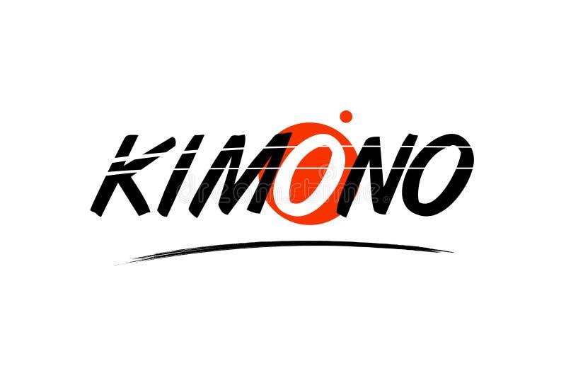 ícone do logotipo do texto da palavra do quimono com projeto vermelho do círculo ilustração do vetor