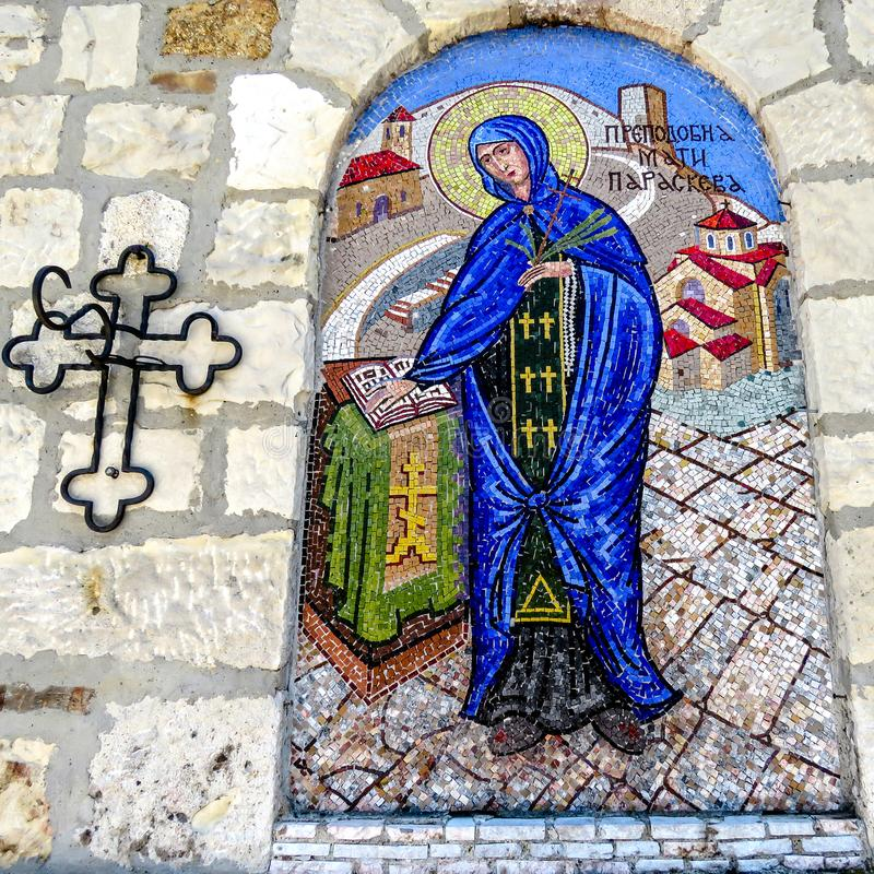 Ícone do mosaico de St Petka fotos de stock