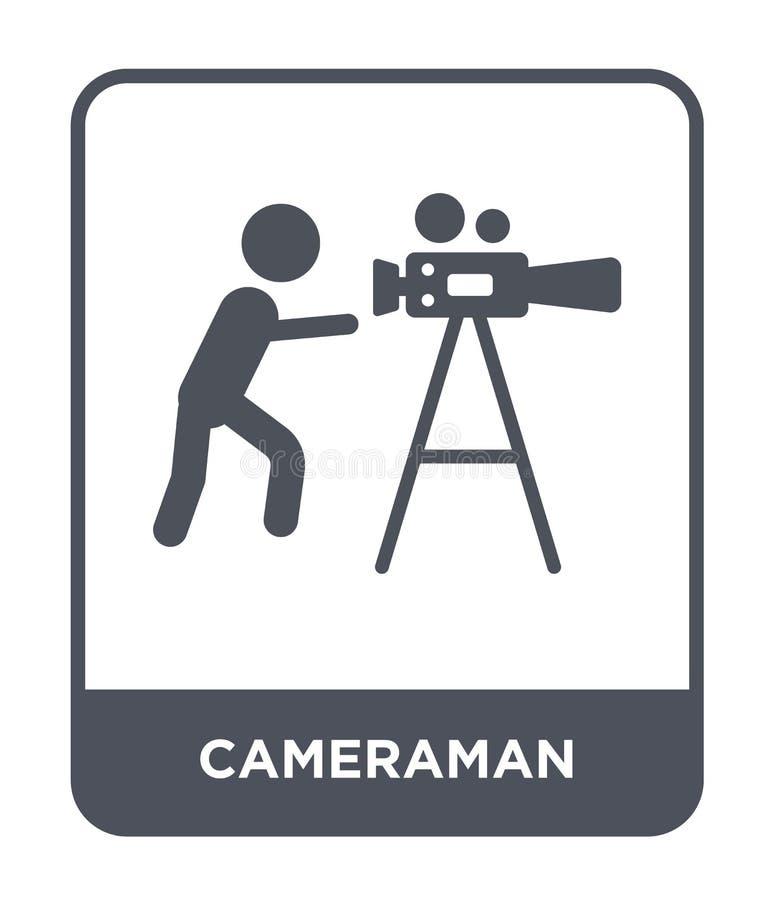 ícone do operador cinematográfico no estilo na moda do projeto ícone do operador cinematográfico isolado no fundo branco plano si ilustração do vetor