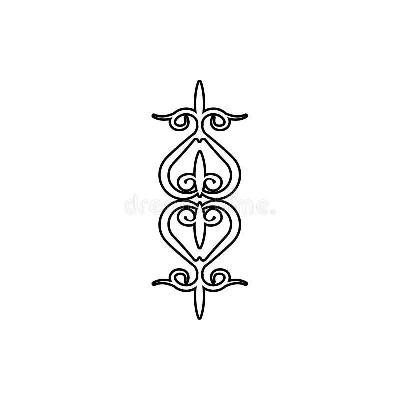 Ícone do ornamento do coração Elemento dos ornamento para o conceito e o ícone móveis dos apps da Web Linha fina ícone para o pro ilustração do vetor