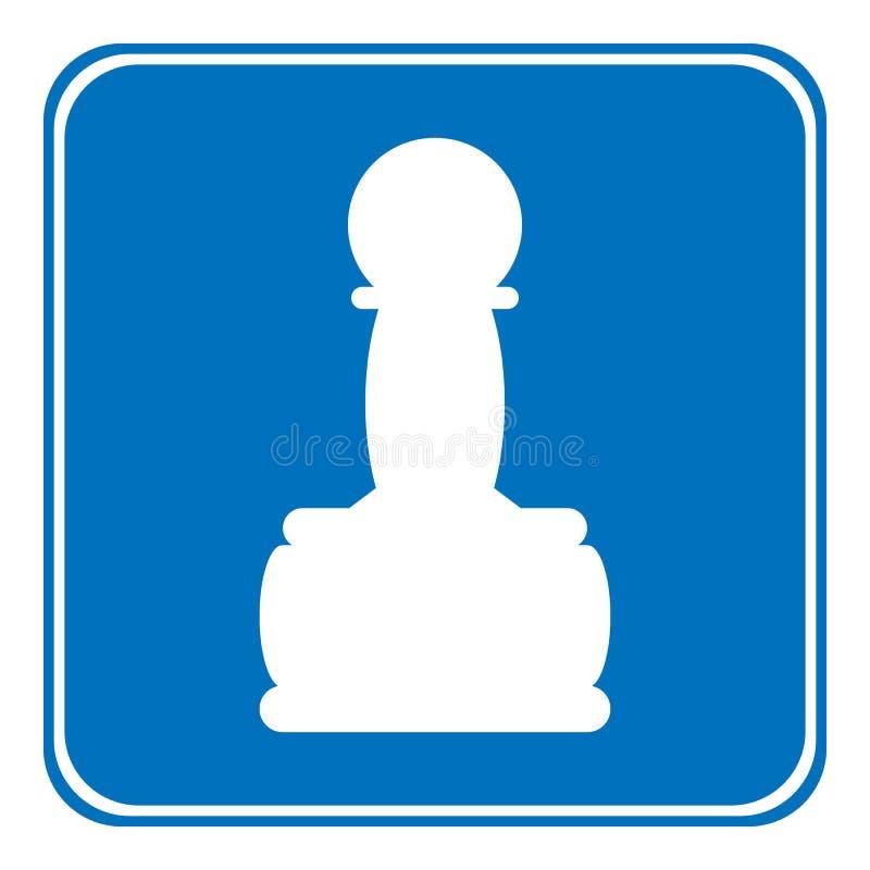 Ícone do PENHOR da xadrez ilustração do vetor