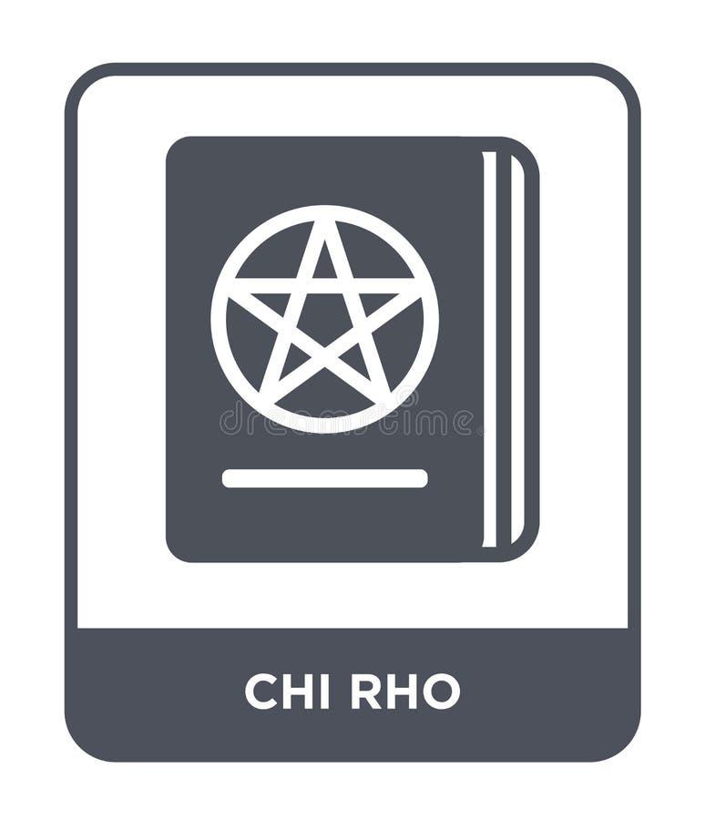 ícone do rô do qui no estilo na moda do projeto ícone do rô do qui isolado no fundo branco símbolo liso simples e moderno do ícon ilustração do vetor