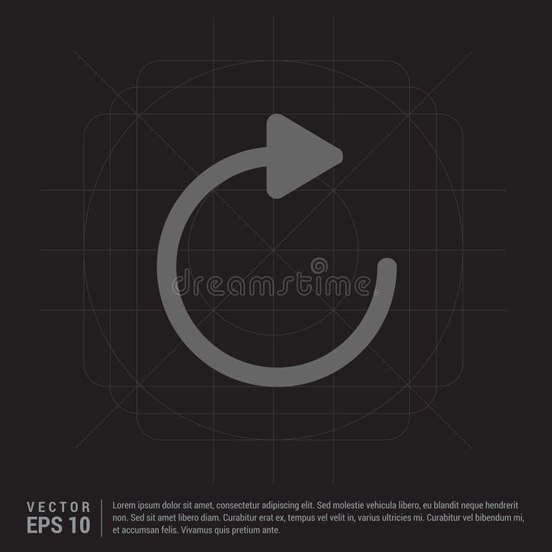 Ícone do Reload ilustração do vetor