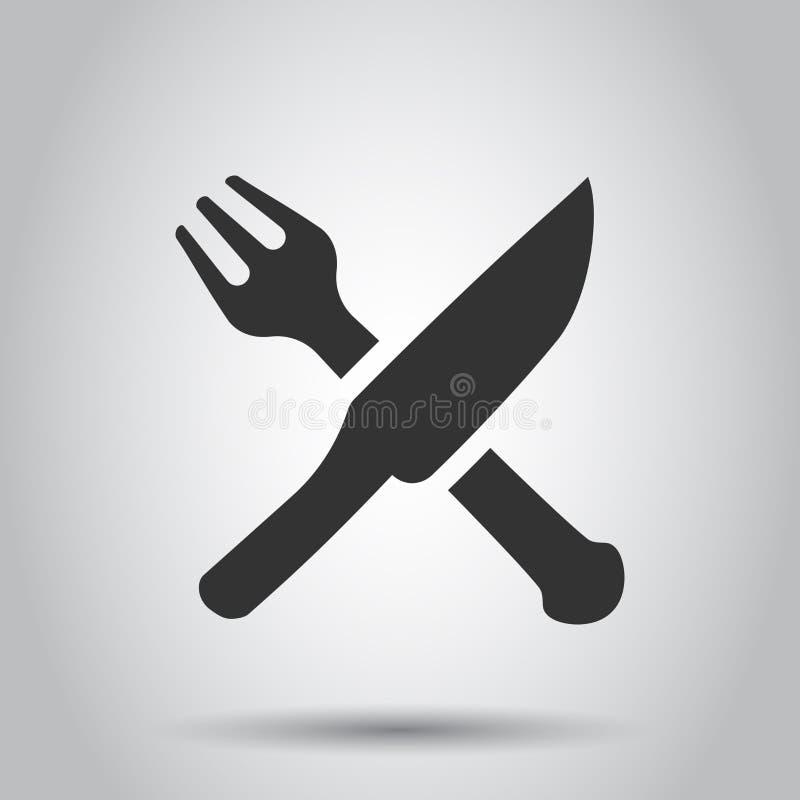 Ícone do restaurante da forquilha e da faca no estilo liso Ilustração do vetor do equipamento do jantar no fundo branco Negócio d ilustração do vetor