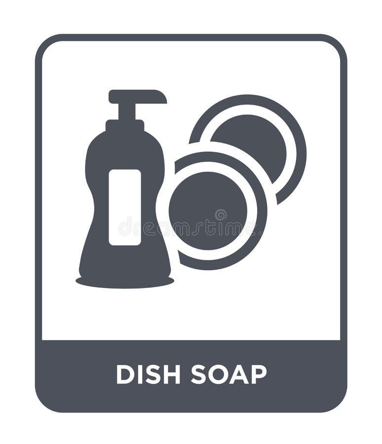 ícone do sabão do prato no estilo na moda do projeto ícone do sabão do prato isolado no fundo branco plano simples e moderno do í ilustração stock