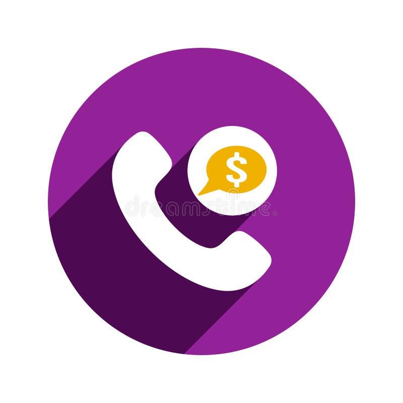 Ícone do telefone da bolha do discurso do telefone do dinheiro da finança da bolha do bate-papo ilustração do vetor